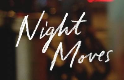 Quarantaine boektip: Jessica Hopper – Night Moves